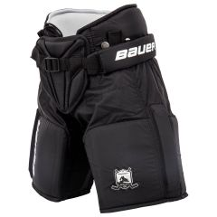 Bauer Prodigy S17 3.0 Youth Hockey Goalie Pants